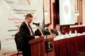 مؤتمر القلب 4